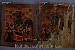 Restoration of icons