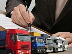 Services of customs broker