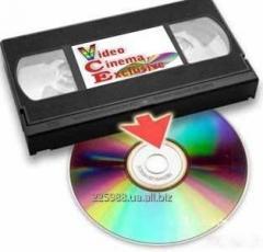 Оцифровка видео кассет VHS, VHS-C, MINI-DV