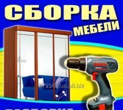 Сборка - разборка мебели новой и б/у, при переезде