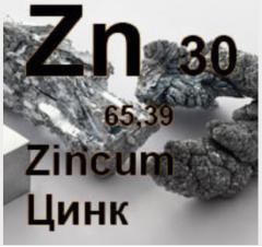 Zinc, scrap of zinc.