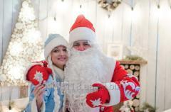 Дед Мороз и Снегурочка на Новый год!