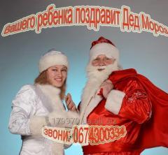 Дед Мороз и Снегурочка поздравление ребенка на дому