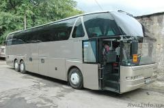 Автобус  Донецк Тула  расписание , Тула  Донецк  автобус