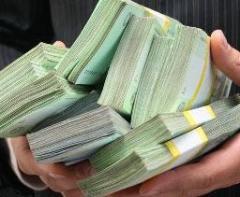 Кредиты,  выдача  займов:  за  %  процент  от  ОБОРОТА