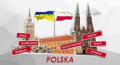 Рекламные кампании в Польше