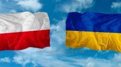 Kampanie reklamove na Ukrainie