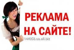 Размещение статей, новостей и пресс-релизов на UkrDay.com
