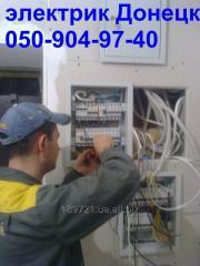 Электрик Донецк,Аварийная служба Донецк,срочный вызов электрика Донецк