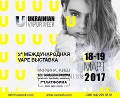 Организация выставки Ukrainian Vapor Week