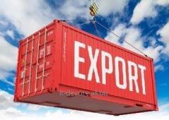 Поиск Заказчиков для Экспорта в другие страны