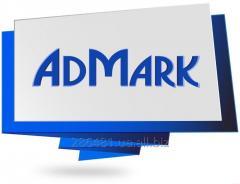 Наружная реклама на LCD мониторах (видеоэкранах) - видеобордах
