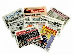 Изготовление журнальной продукции на газетной бумаге 200 страниц