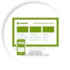 Создание сайтов для компаний электро- и светотехники