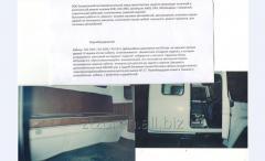 Переоборудование ГАЗ-3307