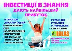 Курс обучения Налоговый учет в программе 1С: Бухгалтерия 8.2