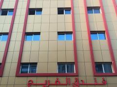 Al Farej Hotel, Дубаи, ОАЭ, 14.02.17