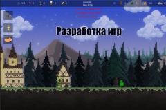 2D - игру на Пк