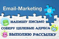 E-mail mailing