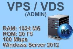 VPS / VDS на Windows Server 2