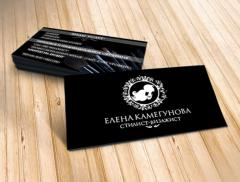 Design of one business card