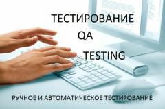 High-quality testing