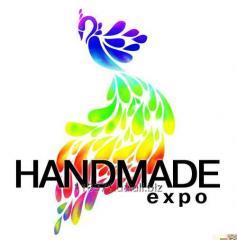 Международная оптово-розничная выставка рукоделия и творчества  HANDMADE-Expo 2017