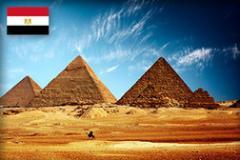 To Egyp