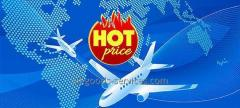 Corporate air tickets with discounts