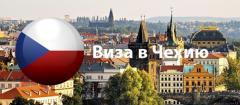 National visa of the Czech Republic