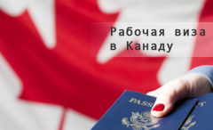 Working visa to Canada