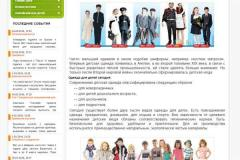 Let's write SERM article for online store