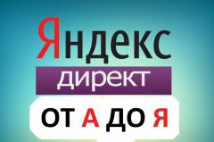 Let's train in Yandeks Direkt control