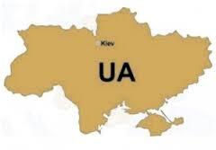 Registration of the Ukrainian domains