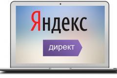 Let's create full campaign in Yandeks Direk