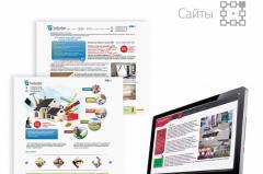 Услуги веб-дизайна