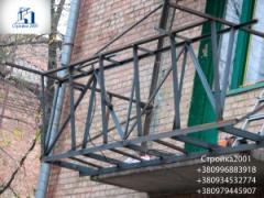 Расширение балкона . Балкон с выносом. Расширение балкона по плите.