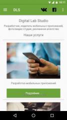 Разработка мобильного приложения, создание мобильного приложения недорого