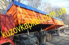 Переоборудование и модернизация полуприцепов в Самосвал