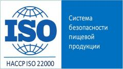 Control system of safety of ISO 22000 foodstuff