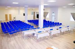 Большой конференц-зал на Тополе, до 260 человек