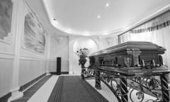Hall of farewell