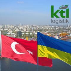 Вантажні перевезення з України в Туреччина