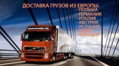 Cargo transportation from Austria to Ukraine