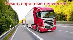 The international cargo transportation from/in