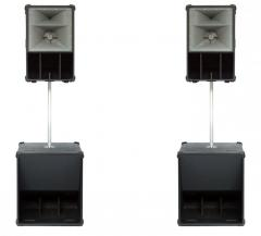Аренда рупорного комплекта звука KV2 Audio 5.7 кВт (до 1000 человек)