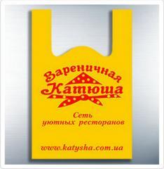 Printing logo on bags, serviettes, T-shirts, hats,