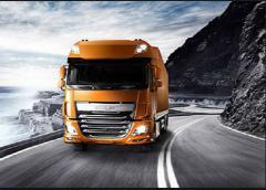 Внутренние перевозки грузов