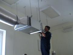 Ventilating works