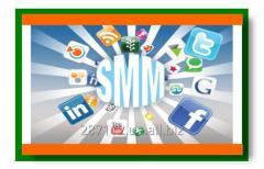 Продвижение ресурса в социальных медиа
